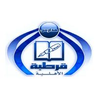 60bd365d711d3 - ملخص شامل لأخبار الوظائف التعليمية في المدارس الأهلية والعالمية بالمملكة (مُحدٌث)