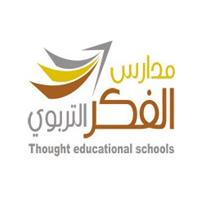 60bea3f4f0f22 - ملخص شامل لأخبار الوظائف التعليمية في المدارس الأهلية والعالمية بالمملكة (مُحدٌث)