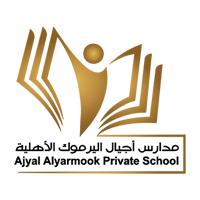 60c0076601991 - ملخص شامل لأخبار الوظائف التعليمية في المدارس الأهلية والعالمية بالمملكة (مُحدٌث)