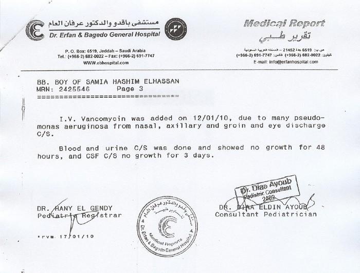 نموذج تقرير طبي جاهز Doc