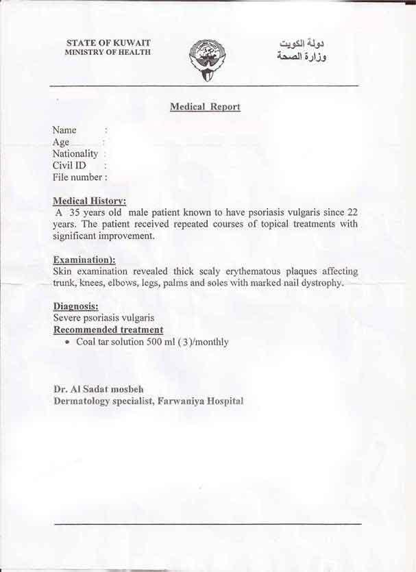 نموذج مستشفى حكومي تقرير طبي مختوم جاهز للطباعة Pdf