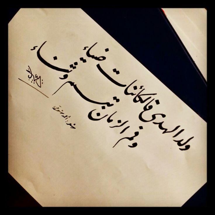 قصيدة ولد الهدى لاحمد شوقي كاملة - اجمل جديد