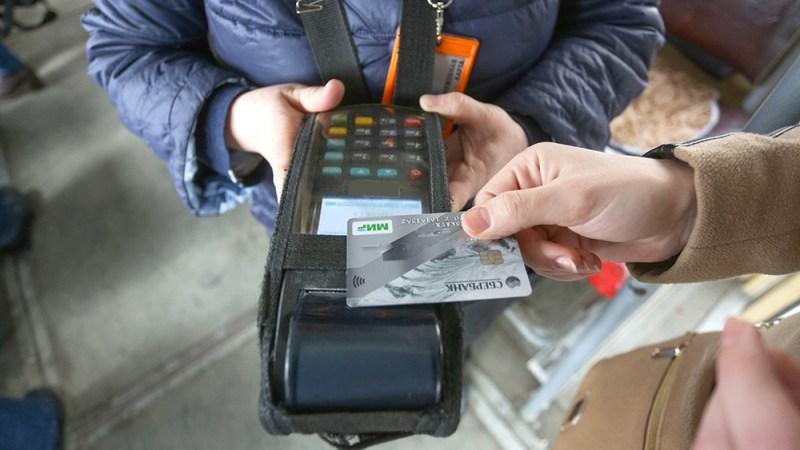 Сэкономить 4 рубля на поездке