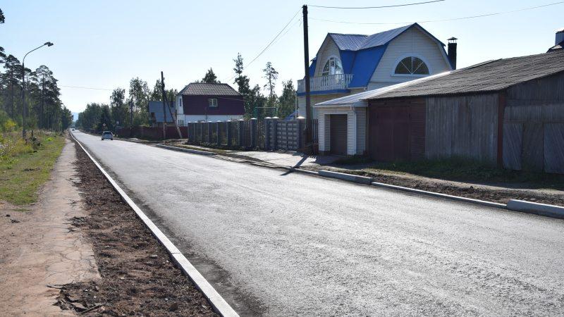 Как ремонтируют дороги Братска?