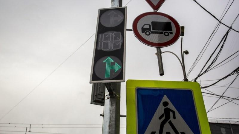 Об отключении светофоров