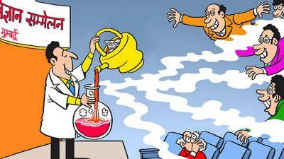 hindutva-pseudo-science