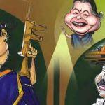 புதிய தொழிலாளி – பிப்ரவரி 2017 பி.டி.எஃப்