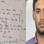 Gopikrishna DurgaPrasad Loses his Life to IT industry Hubris