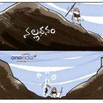 கருப்புப் பணம் : மலையைக் கெல்லி எலியைக் கூட பிடிக்காத மோடி