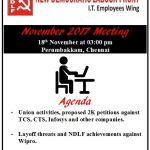 How to Handle Layoff Threats, Achievements of NDLF IT and Membership Campaign : NDLF IT Union meeting