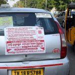 தனியார்மய ஆதரவாளர்களுக்கு சமர்ப்பணம் : ஓலா, ஊபர் வேலை நிறுத்தம்
