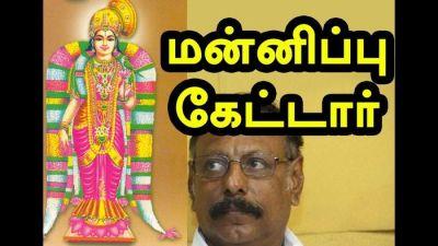 தினமணி வைத்தியநாதன்