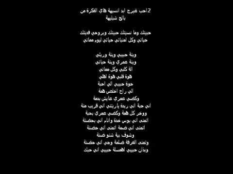 اغاني راب عربي الجوكر