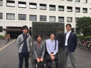 Shojinmeat Project team