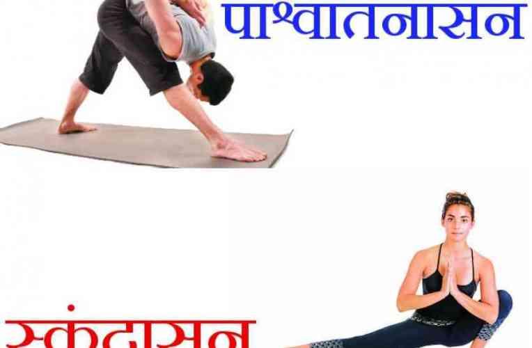 These Yogasan Help Strengthening The Thighs Muscles - जांघों की मांसपेशियों को मजबूती देते हैं ये योगासन   Patrika News