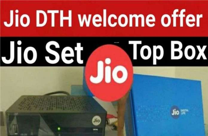 jio dhamaka offer 2018