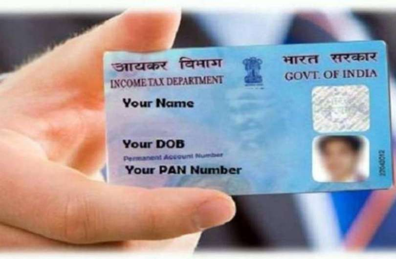 Pan Card Rules Changed This Year Will Affect You Like This