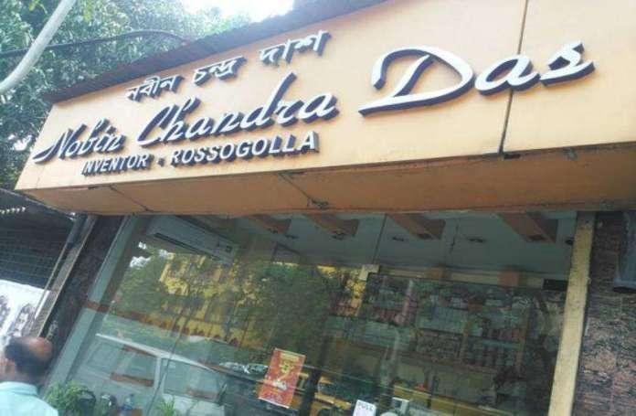Nobin Chnadra Das sweet shop