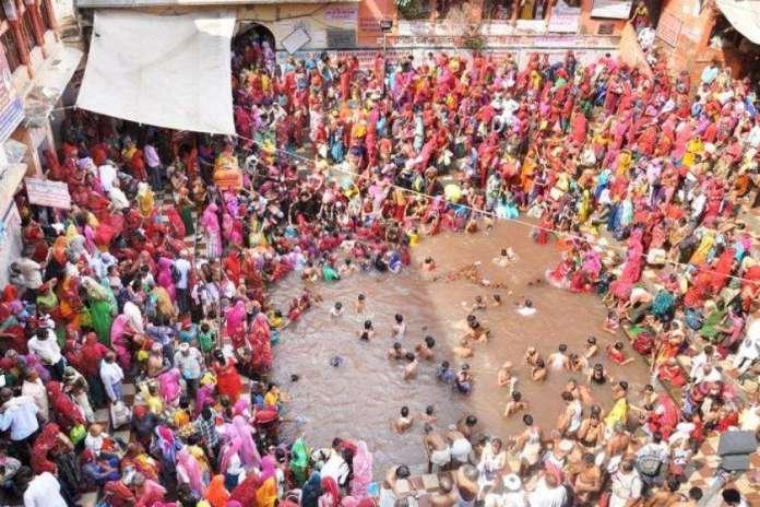 Lohargal snan kund in Rajasthan