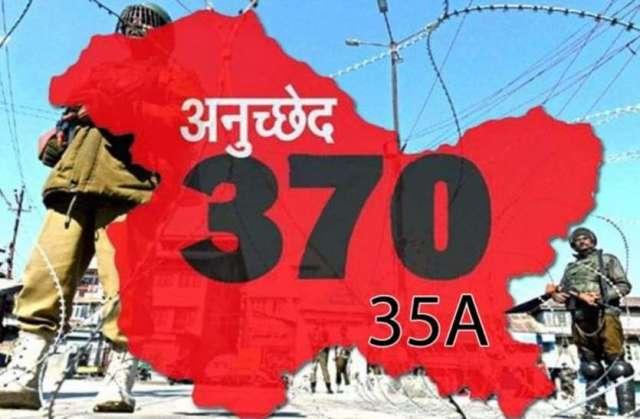 Article 370 in hindi