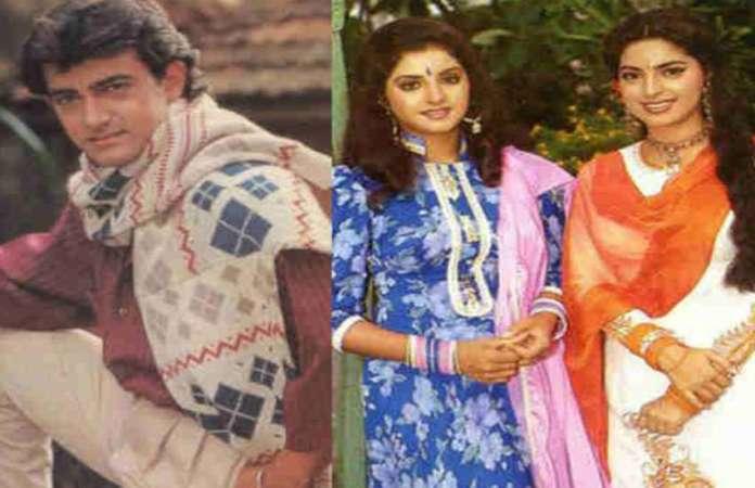 Divya Bharti aamir khan