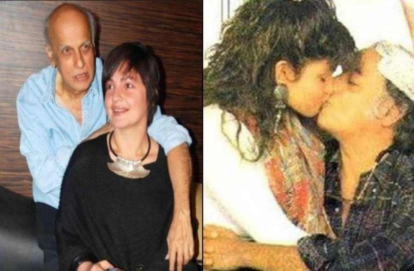 Mahesh Bhatt Got Into Controversy After Liplocking Daughter Pooja Bhat - बेटी पूजा भट्ट को लिपलॉक करने के बाद विवादो में फसे महेश भट्ट को मिली थी, जान से मारने की धमकी |