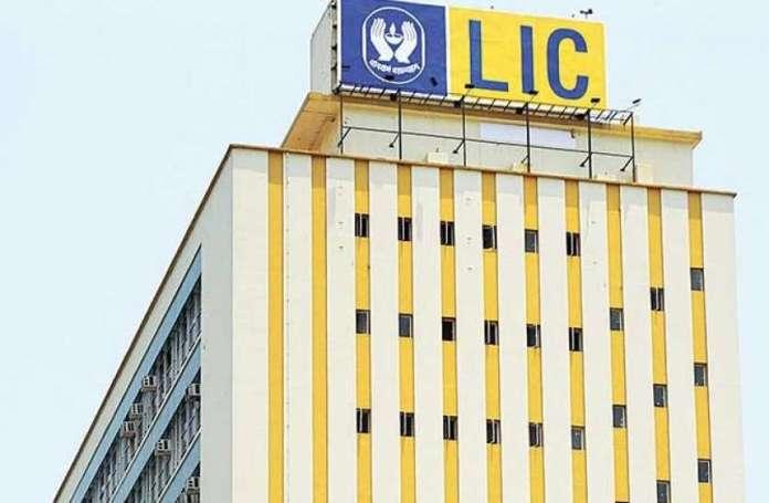 रिलायंस इंडस्ट्रीज का रिकॉर्ड तोड़ सकता है LIC का IPO, बाजार में मच सकता है तहलका