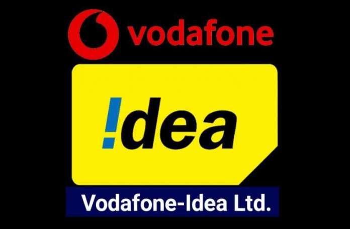AGR DUES CASE : नहीं बंद होगी वोडाफोन आईडिया, सरकार की ओर से मिले राहत के संकेत!