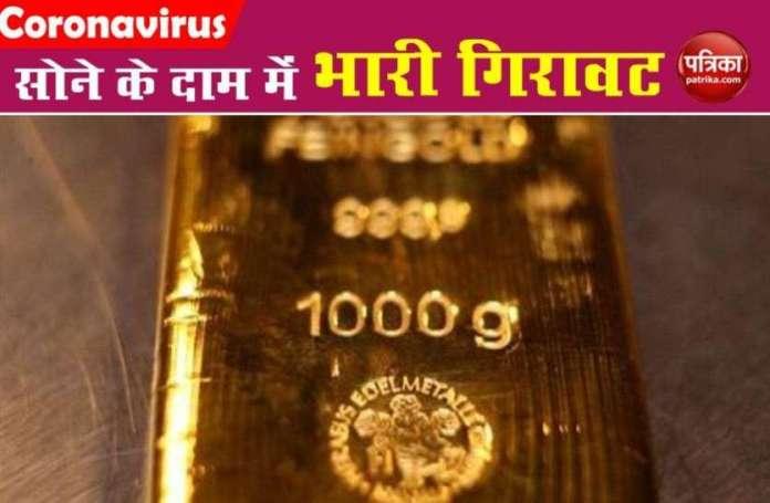इक्विटी मार्केट में तेजी के कारण उच्चतम स्तर से फिसला सोना, 1300 रुपयों की भारी गिरावट