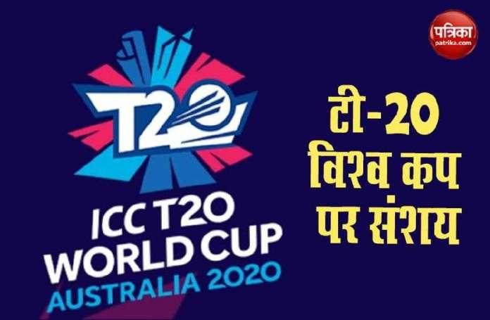 BCCI ने कहा, इस साल ICC T20 World Cup का आयोजन होना मुश्किल