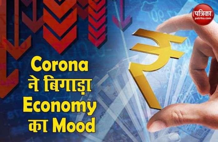 Moodys ने बिगाड़ा Indian Economy का अनुमान, 0.2 फीसदी रह सकती है GDP