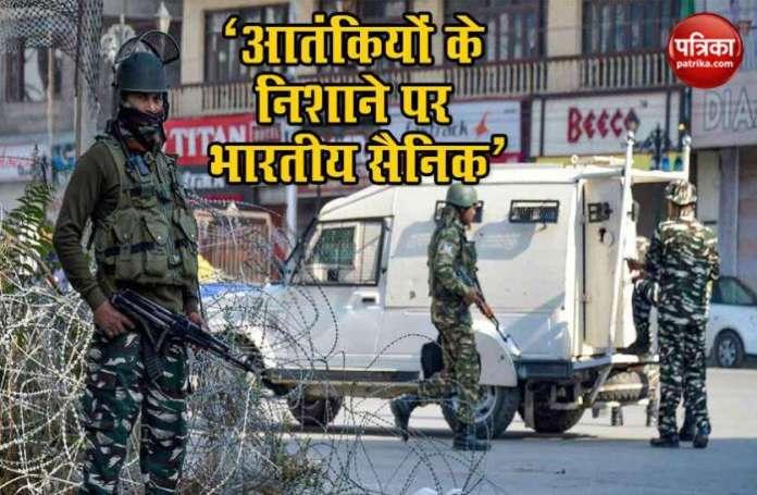 जम्मू-कश्मीर: श्रीनगर में सुरक्षाबलों पर ग्रेनेड से हमला, 5 जवान घायल