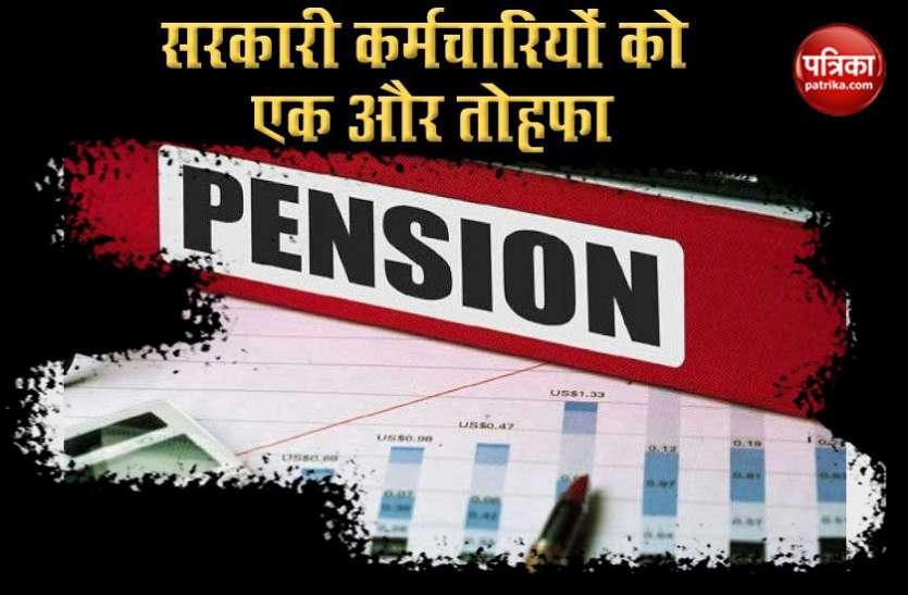 pension scheme 6202918 835x547 m