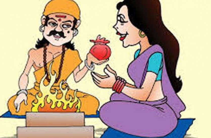 Tantrik Cheated Woman By Showing Her Dream Of Making A Millionaire Indore Granthshala News
