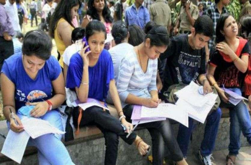 MPSC Exam 2020 Postponed: MPSC exam postponed once again, new exam dates announced soon