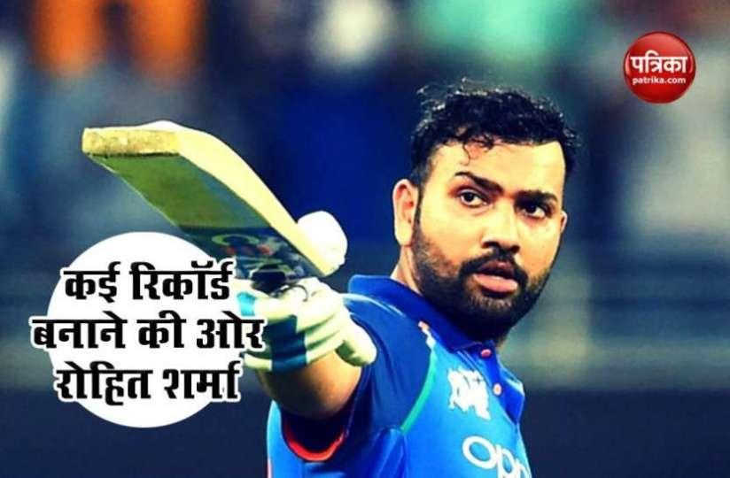 IPL 2020:  Rohit Sharma के नाम 4 रिकॉर्ड कर रहे इंतजार, अब तक टीम को चार बार खिताब दिलाया