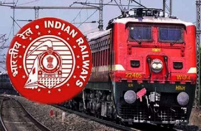 Demand for running Jabalpur-Ambikapur Express soon, passenger says one train is not enough