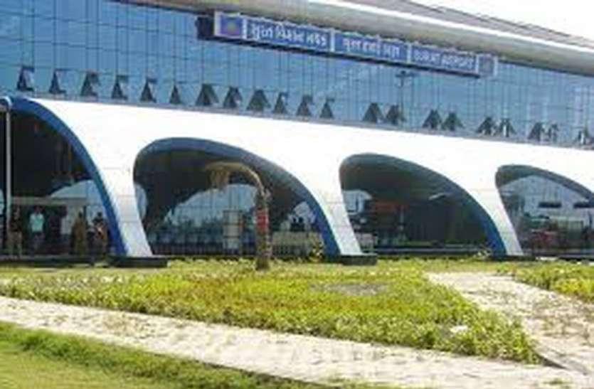 Surat airport metamorphosis begins