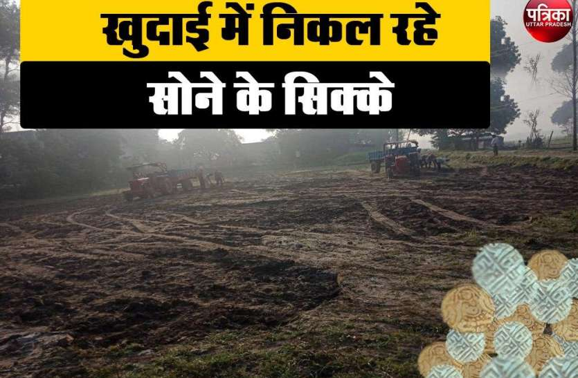 People gathered in Sultanpur after digging for the treasure