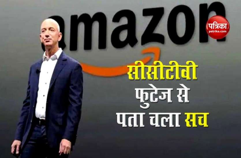 The ordered parcel from Amazon was lost, the mail was handed over to CEO Jeff Bezos, then something happened