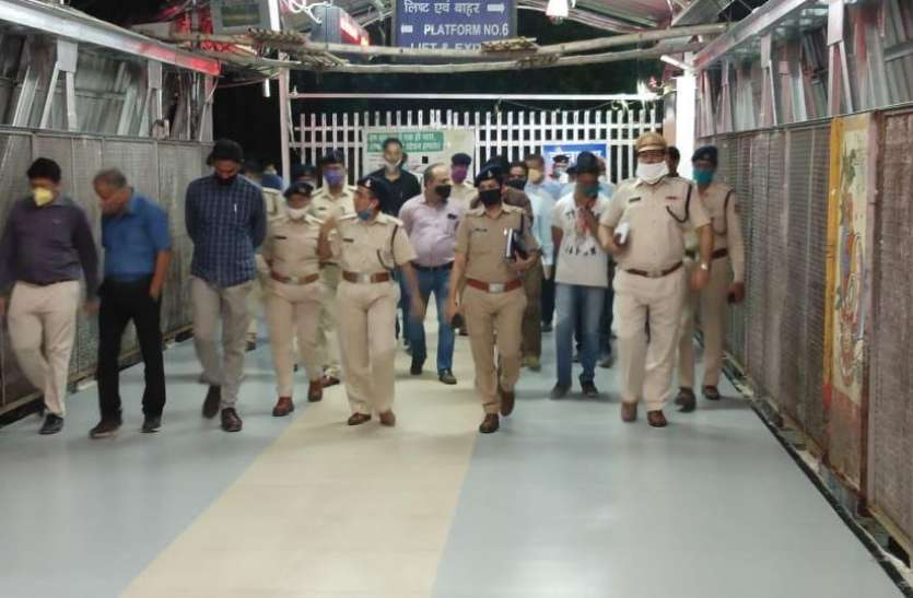 Bhopal station will be sealed from all sides, cameras will be installed for the safety of women