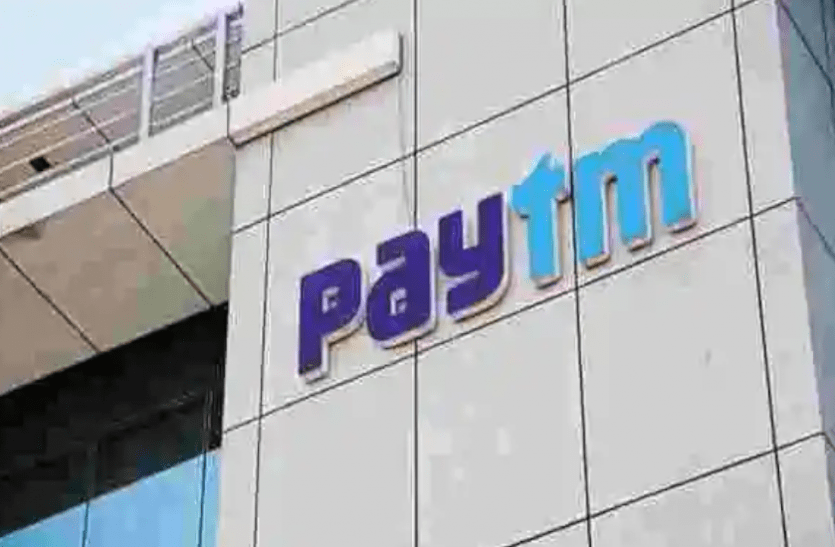 Paytm Will Give Information About Vaccine Slot, You Will Get Alert