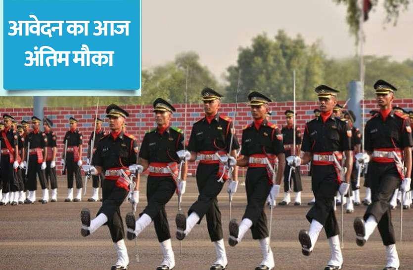 UPSC NDA 2021: एनडीए परीक्षा (l) के लिए आवेदन का आज अंतिम मौका, फटाफट करें अप्लाई