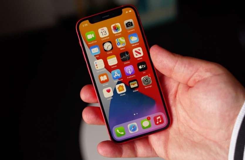 Apple May Stop Production Of IPhone 12 Mini This Year - आईफोन के इस मॉडल का रुक सकता है प्रोडक्शन,