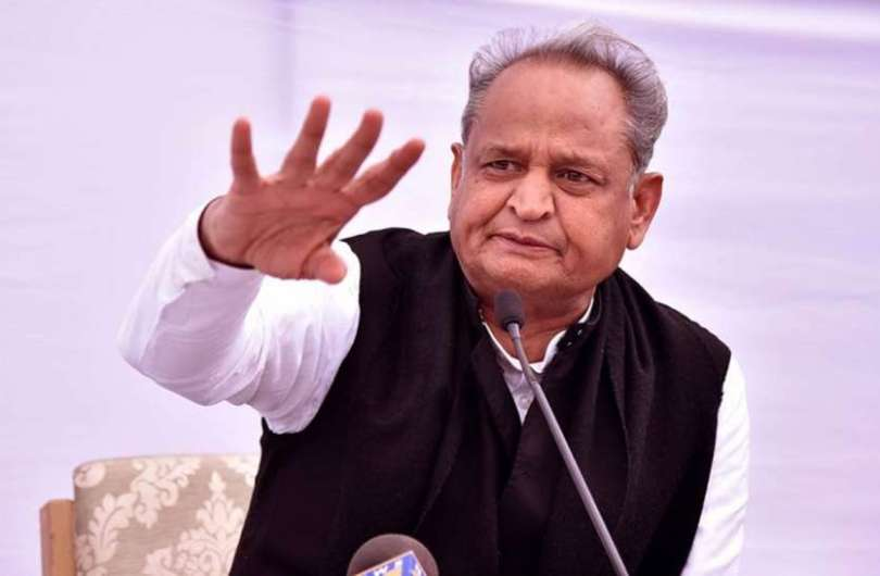 Rajasthan Gehlot Government Withdraw Slp Related To Reet 2016 – Good News!  Rajasthan government has given big relief to teachers, 826 posts will be recruited