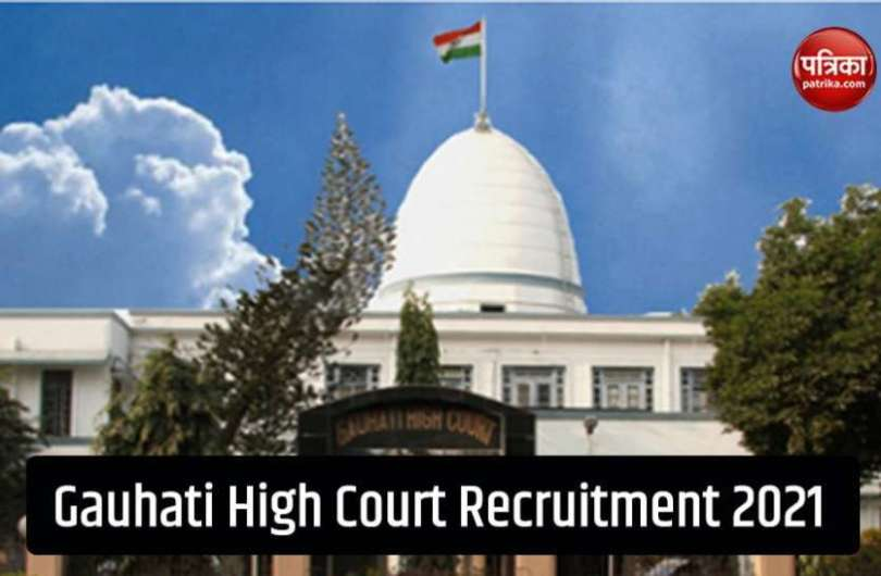 Gauhati High Court Notification Released For 22 Assam Judicial Service – Gauhati High Court Recruitment 2021: Assam Judicial Service Grade 3 Recruitment Exam Notification Released, Apply Soon