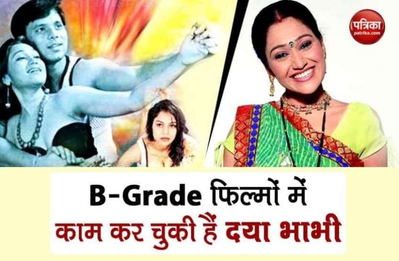 Tv Actress Disha Vakani Acted In The B Grade Films – Taarak Mehta's Daya Ben has worked in B-Grade films, had crossed all limits