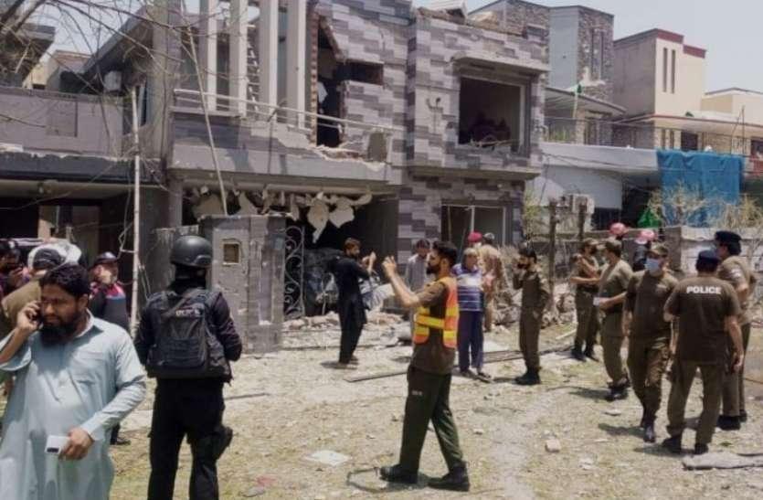 Blast in Lahore Johar Town near terrorist hafiz saeed House at Pakistan