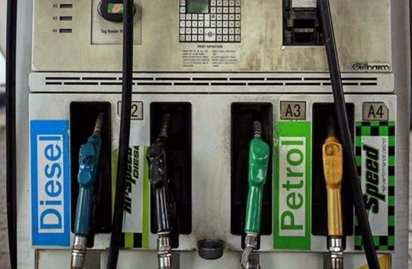 Petrol And Diesel Prices Released Know Today S Price In Your City – Petrol-Diesel Price Today