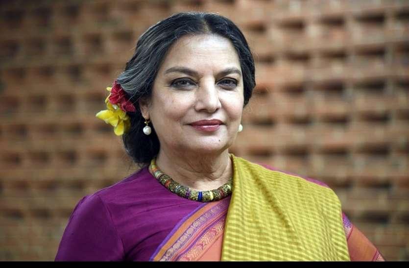 Shabana Azmi became a victim of online fraud